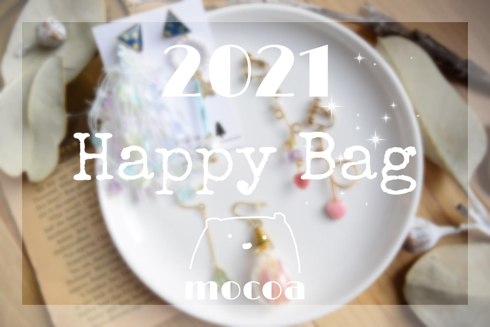 2021mocoa福袋販売★